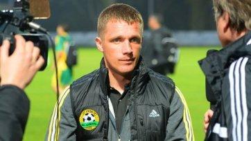 «Кубань» не испытывает проблем в преддверии матча с ЦСКА