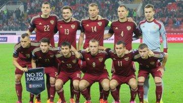Сборная России проведет спарринг с венграми