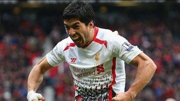 Суарес уверен, что без него «Ливерпуль» не стал бы вторым в АПЛ