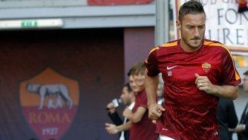 Франческо Тотти: «Меня пытались переманить в разные команды, но я с «Ромой» навсегда