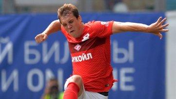 Дзюба отклонил предложение «Спартака», касаемо продления контракта