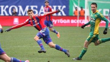 ЦСКА без проблем разобрался с «Кубанью»