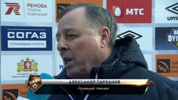 Тарханов: «Не имели права проиграть такой матч»