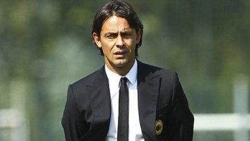 Филиппо Индзаги расстроен, что «Милан» не сыграл на «ноль»