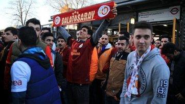 «Галатасараю» впаяли штраф из-за буйных фанатов