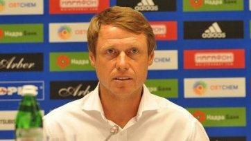 Олег Кононов: «План на игру с «Вольфсбургом» - победа»