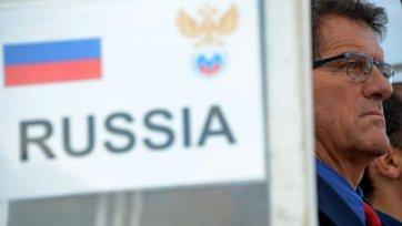 Фабио Капелло обсудил с президентом РФС вопрос по зарплате