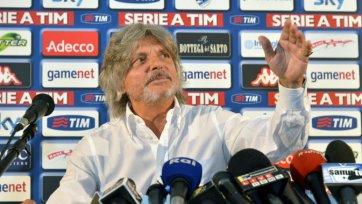 Ферреро: «На матче с «Ромой» стадион должен быть забит до отказа»
