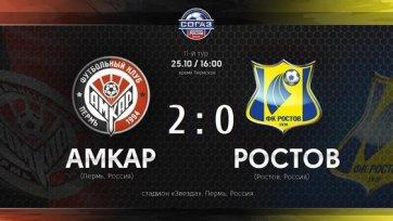 «Амкар» уверенно переигрывает «Ростов»