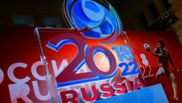 Блаттер: «Россия и Украина не попадут в одну группу на ЧМ-2018»