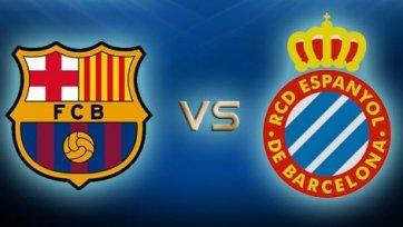Гонсалес: «В матче с «Барселоной» «Эспаньол» не будет подстраиваться под соперника»