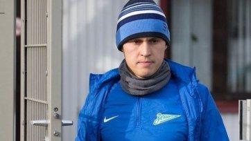Рязанцев может перейти в «Локомотив»
