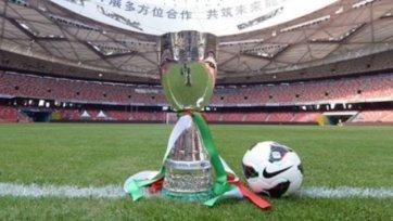 Официально. Суперкубок Италии будет разыгран в Катаре