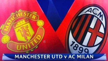 «Милан» и «МЮ» собираются провести товарищеский матч