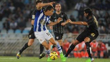 «Малага» минимально одолела «Реал Сосьедад»