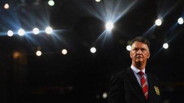 Ван Гаал: «МЮ» остается популярнейшим клубом Манчестера, а то и всей Англии»