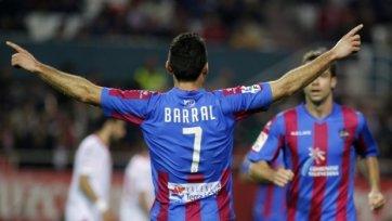 «Леванте» одерживает вторую победу в сезоне