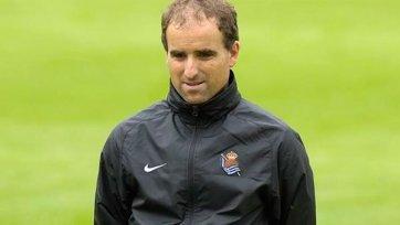 «Реал Сосьедад» остался без главного тренера