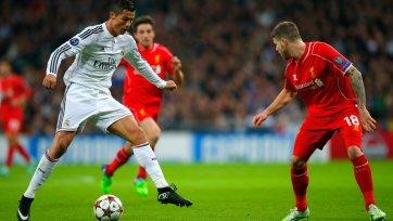 «Реал» вновь уложил «Ливерпуль» на лопатки