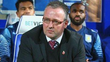 «Астон Вилла» может остаться без главного тренера