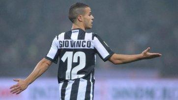 Джовинко может сменить клуб, но остаться в Турине