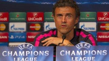 Луис Энрике: «Я верю в своих футболистов»
