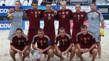 Сборная России обыграла Бразилию и вышла в полуфинал Межконтинентального кубка