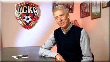 Непомнящий считает, что ЦСКА обыграл «Сити» благодаря Слуцкому