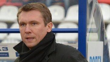Талалаев: «Стыдно перед болельщиками за такой футбол»