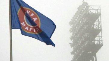 УЕФА может применить санкции к «Фейеноорду»