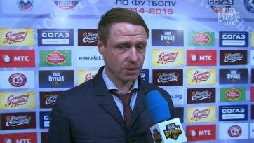 Олег Кононов: «В психологическом плане нам нужна была победа»
