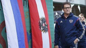 Фабио Капелло: «Австрия особо опасна в домашних матчах»