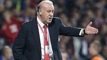 Дель Боске: «Товарищеский статус матча с немцами является таковым лишь на бумаге»