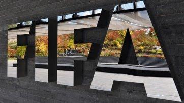 ФИФА более не подозревает Россию в коррупции