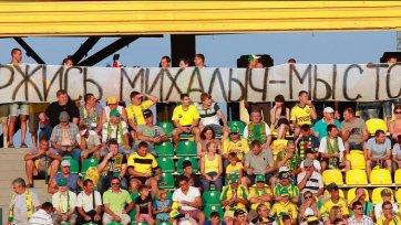 Фанаты «Кубани» болезненно восприняли новость об отставке Гончаренко