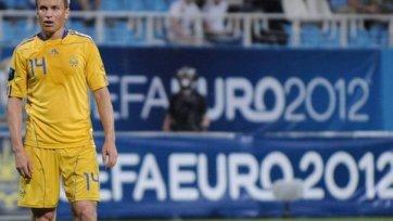 Ротань: «Люксембург – крепкая европейская команда»