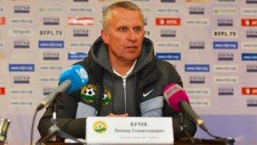 Кучук по-прежнему является главным кандидатом на пост тренера «Кубани»