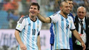 Маскерано: «Противно слушать критику в адрес игроков сборной Аргентины»