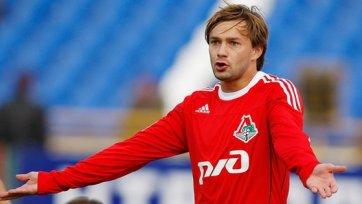Сычев принял решение завершить карьеру