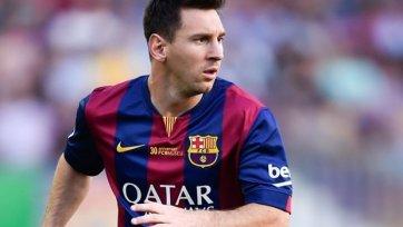 Лионель Месси не исключает, что может покинуть «Барселону»