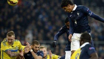 Варан принес Франции победу в игре со шведами