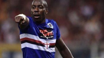 «Милан» интересуется форвардом «Сампдории»