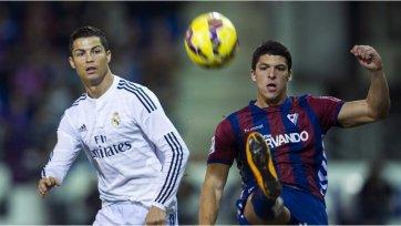 «Реал» разгромил «Эйбар»