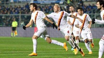«Рома» одержала волевую победу над «Аталантой»