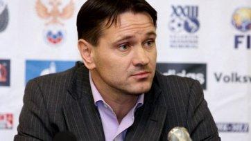 Дмитрий Аленичев: «Пришло время порадовать болельщиков победой и голами»