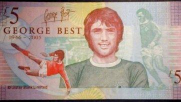 Джордж Бест теперь красуется на североирландских банкнотах