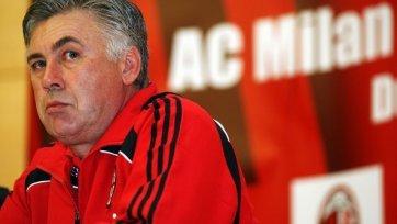 Анчелотти готов вернуться в Италию, но только в «Милан»