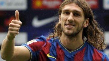 «Днепр» интересуется бывшим защитником «Барселоны»