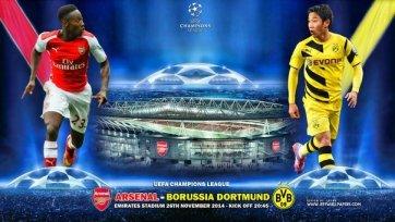 Анонс. «Арсенал» - «Боруссия Д» - судьба второй путевки может решиться сегодня