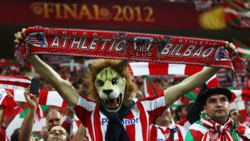 Более десятка фанатов «Атлетика» стали жертвами ограбления во Львове